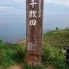 石川県輪島市でのロケ♪の画像