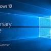 Windows10で「更新して再起動」と「更新してシャットダウン」が消えない問題の解決方法の画像