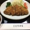 【かつらー・とんかつ編】静岡市両替町『三笑亭本店』〜静岡の老舗肉料理店でブランド豚とんかつを!の画像