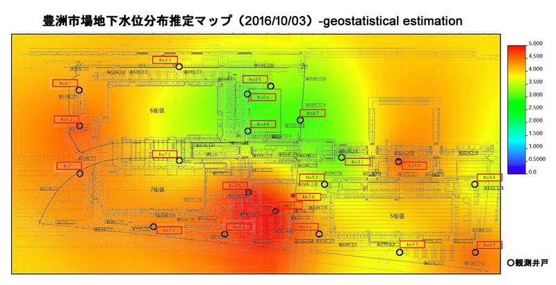豊洲地下水位分布の推定マップ20161003