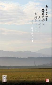 フォト短歌「秋霞」