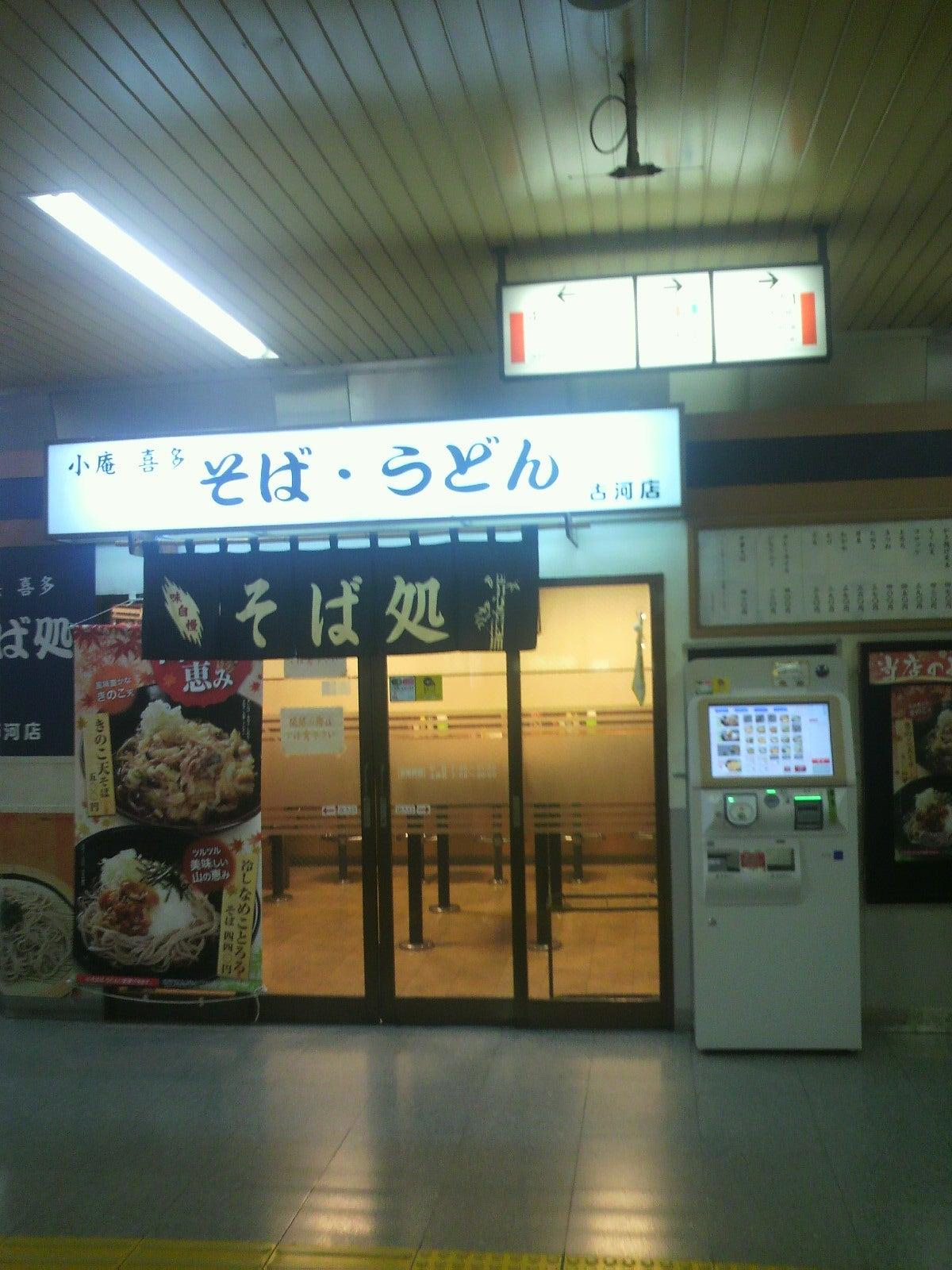 ネコ・科のらーめんブログJR宇都宮線古河駅構内の立ち蕎麦屋さん ざるそば