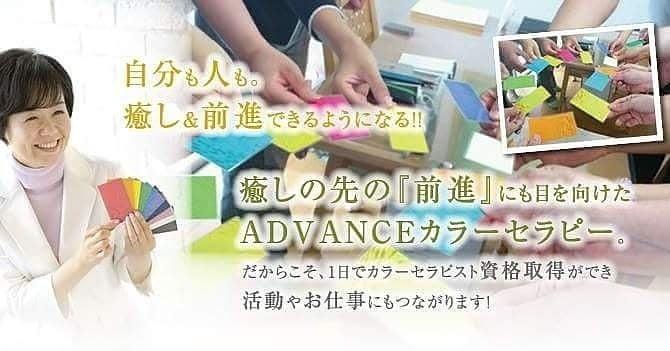 ご紹介☆10月限定☆栃木近郊☆「熱い想いを社員さんと高め合っていきたい企業様」応援キャンペーンの記事より