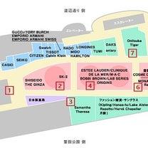 FUKUOKA DUTY FREE TENJIN に行ってみたpart④の記事に添付されている画像