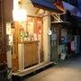 岸本食堂~広島県内の…