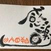 シンクロニシティカード リーディングの感想をいただきましたo(^▽^)oの画像