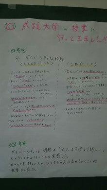 daigak1