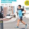 中国語版 あきらめないランニング(白方健一著)のお知らせの画像