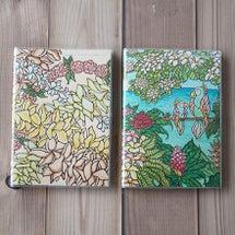 ハワイ手帳