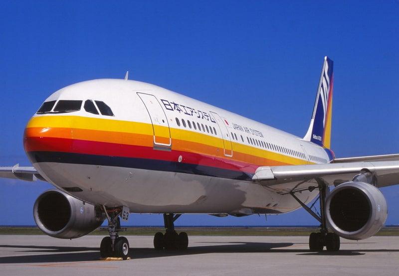 JAS/日本エアシステム/Airbus A300   動物村猫君のブログ