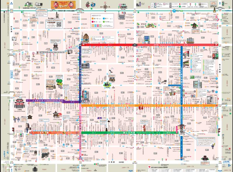 大須の地図