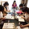 Mu:Designイメージコンサルタント養成講座の画像