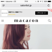 macaron☆