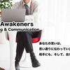 Team-Awakeners HP 今週の更新(〜9/29)の画像