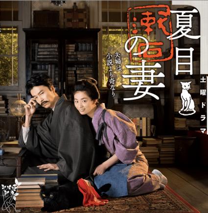 小説家の妻たち--夏目鏡子さんと...