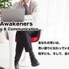 Team-Awakeners HP 今週の更新(〜10/6)の画像