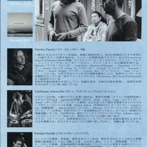 Nicolas Parent trio in Mizumiiroの画像