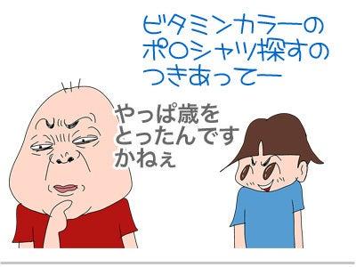 ゲイ 漫画 執着
