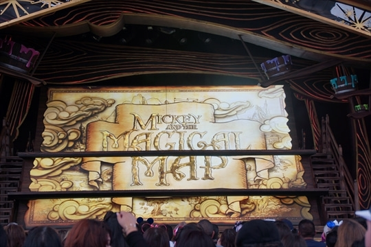 MAGICAL MAP その5