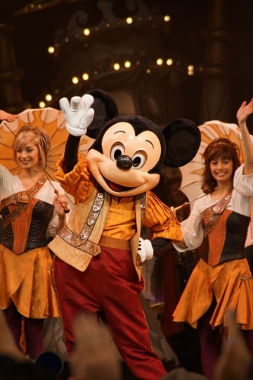 MAGICAL MAP その44