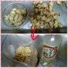 新生姜の酢漬けの画像