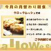 10月も!!D-CUBE奈良店の画像