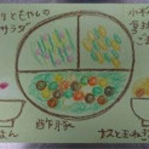 10/8(土)9(日…