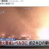阿蘇山噴火・・・6×3そして46の画像