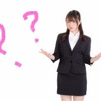 【美容部員の就職活動】面接では何を聞かれる?説明会で貰えるサンプルは?【就活.転の記事に添付されている画像