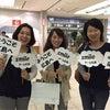 アドラー心理学子育て講座SMILEin広島レポの画像