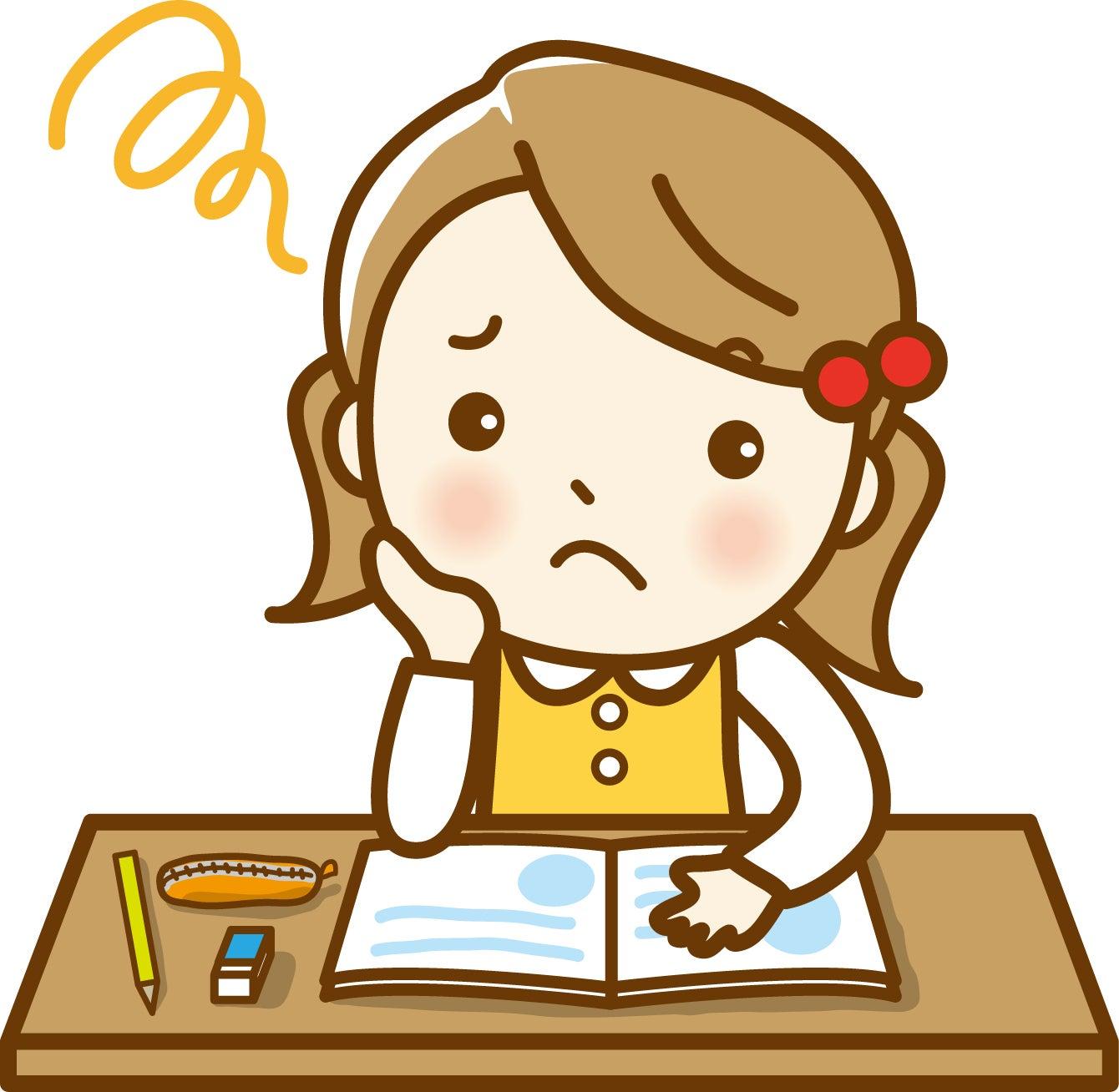 勉強で悩んでいる子供