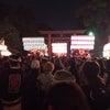 鳳だんじり祭り 夜の鳳神社の画像