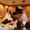 【本郷台】秋のおやこ音楽会 ご感想の画像