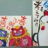 札幌はがき絵カレンダー制作だけじゃないNo.3・・・・No.1094の画像