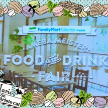 FOOD&DRINK…