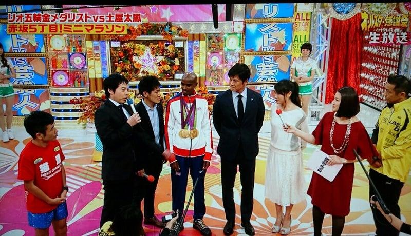 今日は塾の日~赤坂5丁目ミニマ...