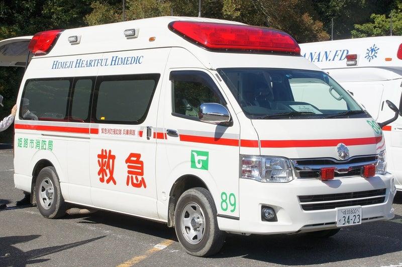 姫路市消防局 高規格救急車 | 全...