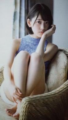 北野日奈子さんのグラビア