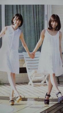 北野日奈子さんのカクテルドレス姿