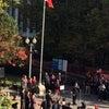▼唸声カナダ写真/バンクーバーの市庁舎に中国系議員が五星紅旗を掲揚の画像