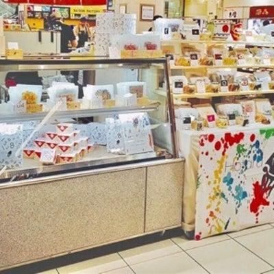 大丸札幌店、珍味・おつまみ専門店ホタルノヒカリ!大好評中!の記事に添付されている画像
