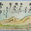 変わろう経営者・・・・No.1097の画像