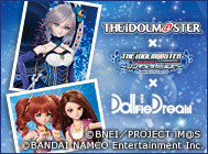 DD受注限定企画 「アイドルマスター×アイドルマスター シンデレラガールズ×DD」特設サイト