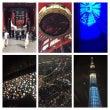 東京(≧∀≦)