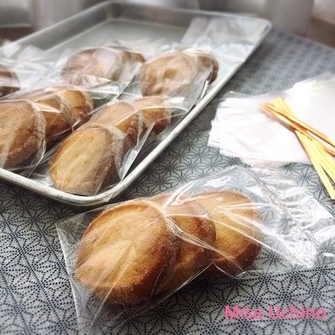クッキー 日持ち 手作り 手作りクッキーの賞味期限は?冷蔵・冷凍・常温で日持ちする保存法や食感を戻す裏技も紹介!