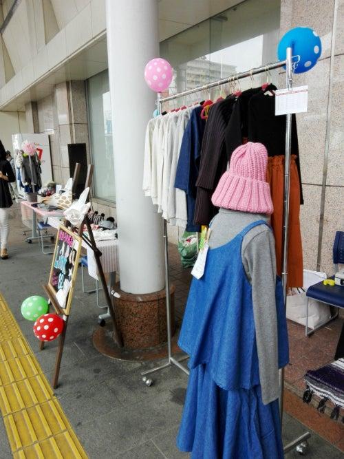韓国子供服のお店Link82