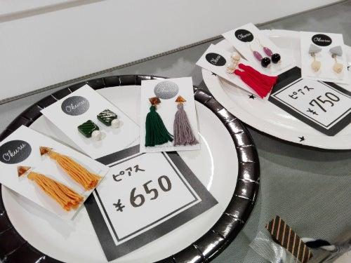 手作りアクセサリーのお店Okuruの商品
