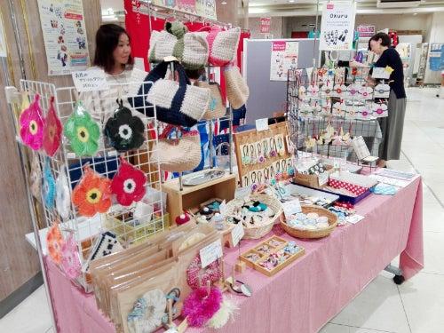 刺繍編み物のお店マノマノ