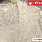 【ヤフオク1円開始】CHANELシャネルのシルクコートやフリースパーカーを出品中!の記事より