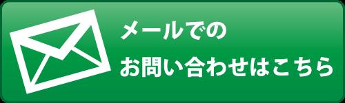 http://stat.ameba.jp/user_images/20161011/20/car